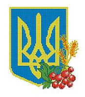 Набор для вышивания крестиком Герб Украины 14 цветов. Размер: 13*15,7 см