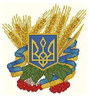 Набор для вышивания крестиком Герб Украины 16 цветов. Размер: 17*18 см