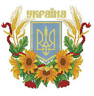 Набор для вышивания крестиком Герб Украины 12 цветов. Размер: 20*18,5 см