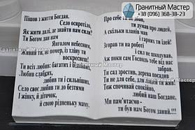 Памятник в виде церкви из мрамора. Полтавская обл., с. Плехов 19