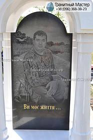 Памятник в виде церкви из мрамора. Полтавская обл., с. Плехов 20