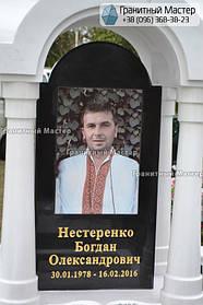 Памятник в виде церкви из мрамора. Полтавская обл., с. Плехов 21