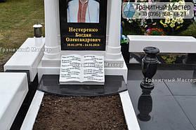 Памятник в виде церкви из мрамора. Полтавская обл., с. Плехов 24