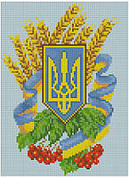 Набор для вышивания крестиком Герб Украины 18 цветов. Размер: 12,7*17 см