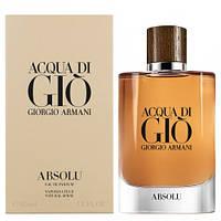Giorgio Armani Acqua Di Gio Pour Homme Absolu EDT 125ml (туалетная вода Джорджио Армани Аква Ди Джио Пур Хомм
