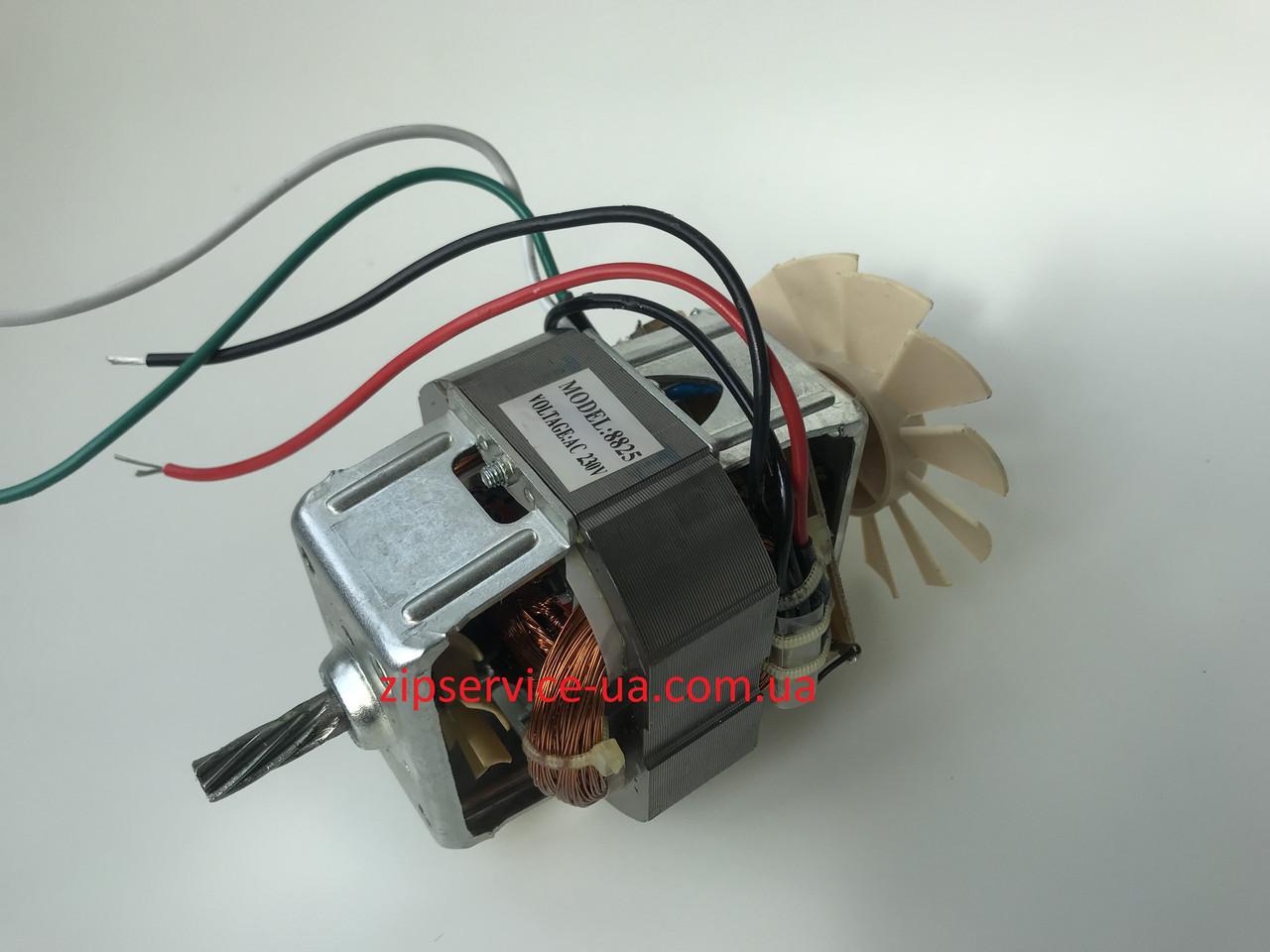 Двигатель электро мясорубки 8825, 220-240V, 50-60Hz, 350-450W