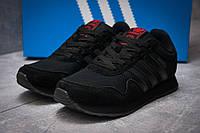 Кроссовки женские Adidas Haven, черные (12794) размеры в наличии ► [  40 (последняя пара)  ]