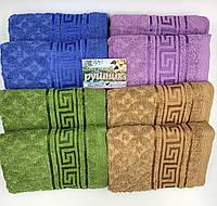 Полотенце махровое «Греческий узор» оптом - упаковка 8 шт цена