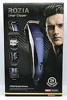 Профессиональная машинка для стрижки волос Rozia HQ257