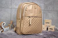 Рюкзак женские  Zara, золотой (90177) размеры в наличии ► [ 1  ]