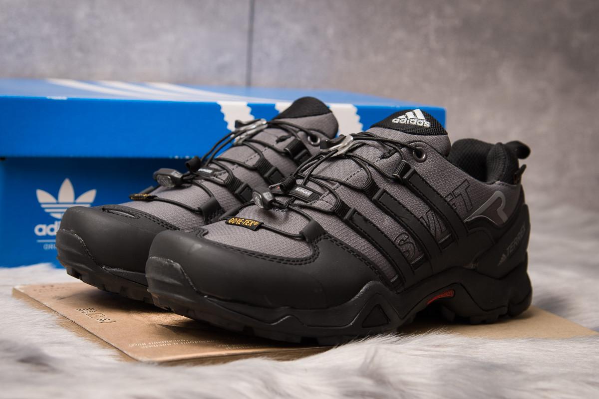 Кроссовки мужские Adidas Terrex Swift, серые (15221) размеры в наличии ► [  45 (последняя пара)  ]
