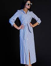 Женское платье-рубашка в полоску (Рио jd), фото 2