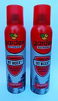 Аэрозоль от комаров Гардекс экстрим 125 мл качество