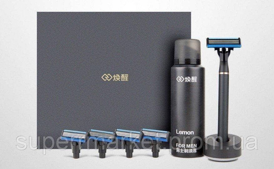 Набор для бритья Xiaomi Shaving kit Xiaomi Mijia Lemon Razor