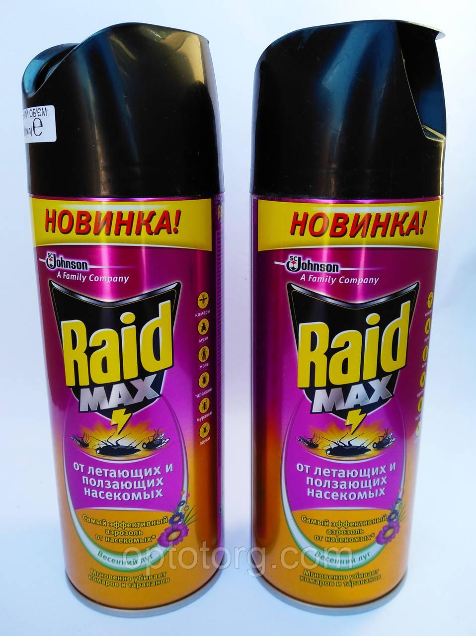 Дихлофос Рейд Макс  Raid Max  300 мл   весенний луг от летающих и ползающих насекомых 300 мл