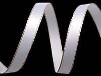 Лента атласная белая с золотистым люрексом 6 мм