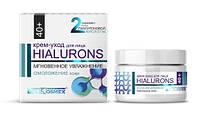 Крем-уход для лица 40+ мгновенное увлажнение + омоложение кожи Hialurons