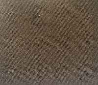 Рибана лайкра св коричневый