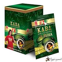 Кофе для похудения (зеленый) XS