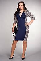 Красивое женское платье больших размеров модного кроя