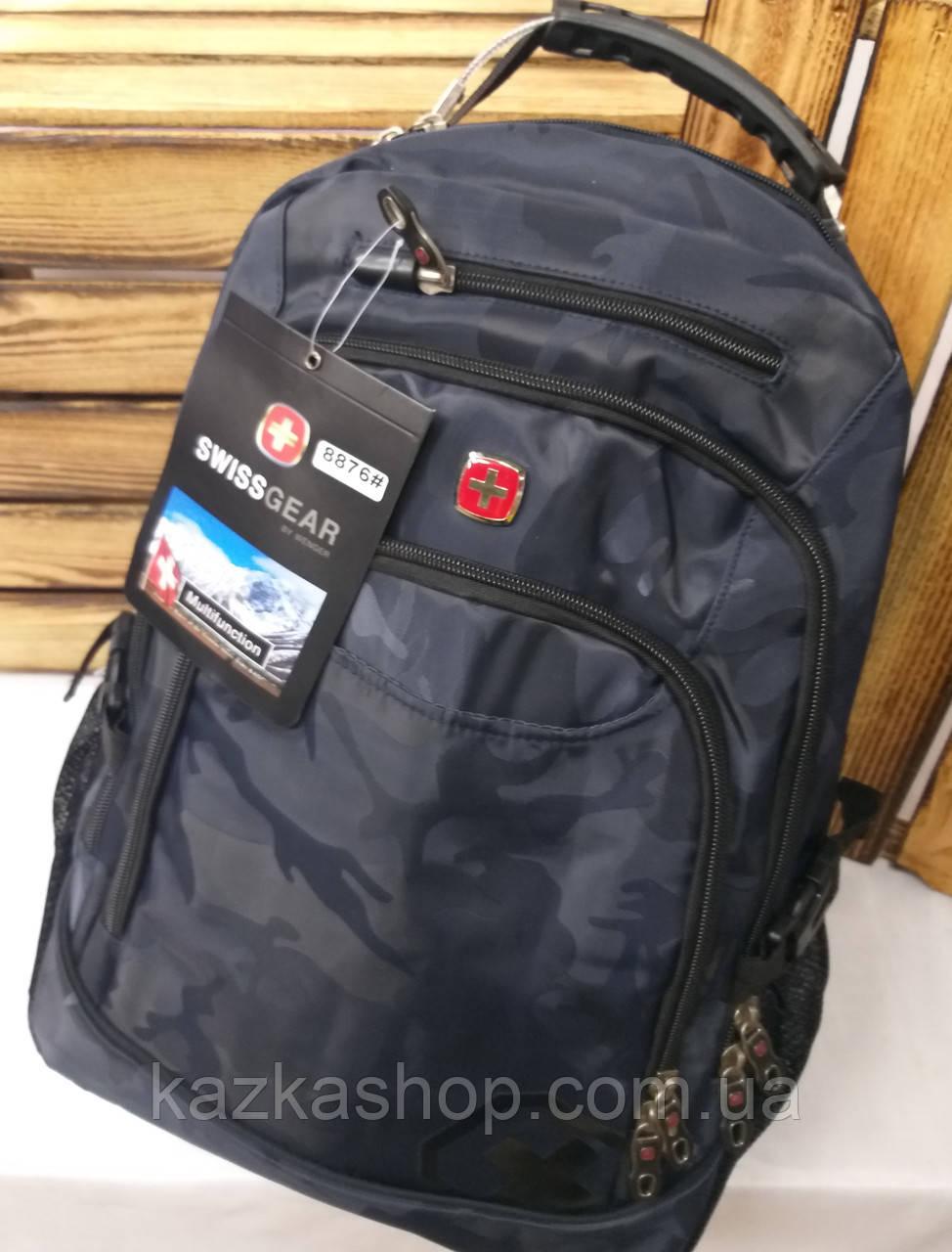 Спортивный, прогулочный прочный рюкзак копия Swissgear, USB-порт, аудиопорт, защитный чехол