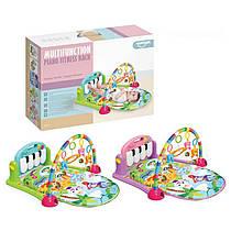 Развивающий коврик для младенца с музыкальным игровым центром - пианино, дуга, подвески 4шт, HE0603-HE0604