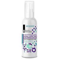 Гидрофильное масло для очищения кожи против сухости и стянутости Hialurons