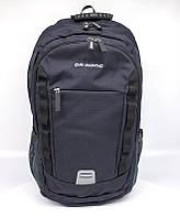 Рюкзак  ортопедический Z 168 Xl