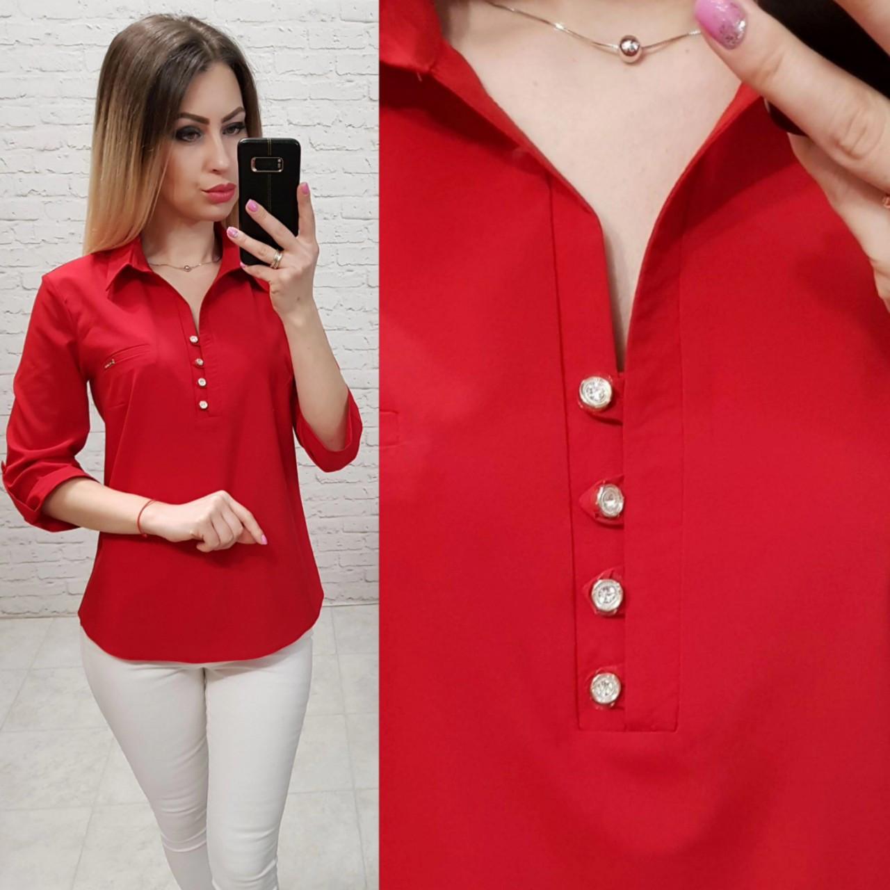 823664ed4dfcb3d Блузка/блуза - рубашка с пуговками на груди, модель 828 , цвет красный