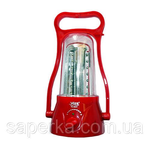 Фонарь лампа кемпинговая YAJIA 5827, 35LED