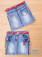 Юбка джинсовая 5-8 лет. Оптом. Турция