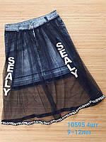 Юбка джинсовая 9-12 лет. Оптом. Турция