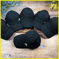 Мужские кепки тёмно синего цвета оптом по ценам производителя