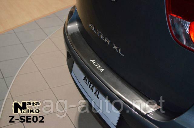 Накладка защитная на задний бампер Seat ALTEA XL 2006 с загибом
