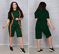 Трендовый женский спортивный костюм с шортами  батал бутылка
