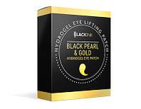 Black Pearl (Блэк Перл) - гидрогелевые патчи от морщин, фото 1