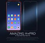 Nillkin Xiaomi Redmi Note 7/ Note 7 Pro Amazing H+PRO Anti-Explosion Tempered Glass Screen Protector, фото 3