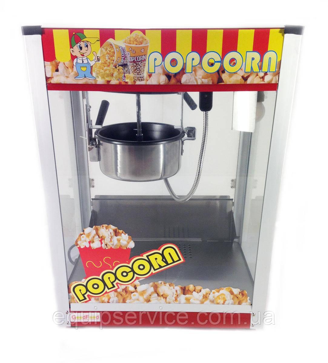 Аппарат для приготовления поп-корна GoodFood PCM10, фото 1