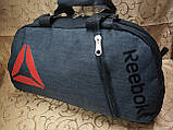 (26*53)Дорожная сумка-рюкзак reebok Хорошее качество мессенджер многофункциональный только оптом, фото 3