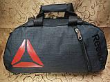 (26*53)Дорожная сумка-рюкзак reebok Хорошее качество мессенджер многофункциональный только оптом, фото 2