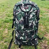Рюкзак туристический 60 л камуфляж