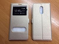 Чехол Книжка для Xiaomi Redmi 5 plus 2 окна
