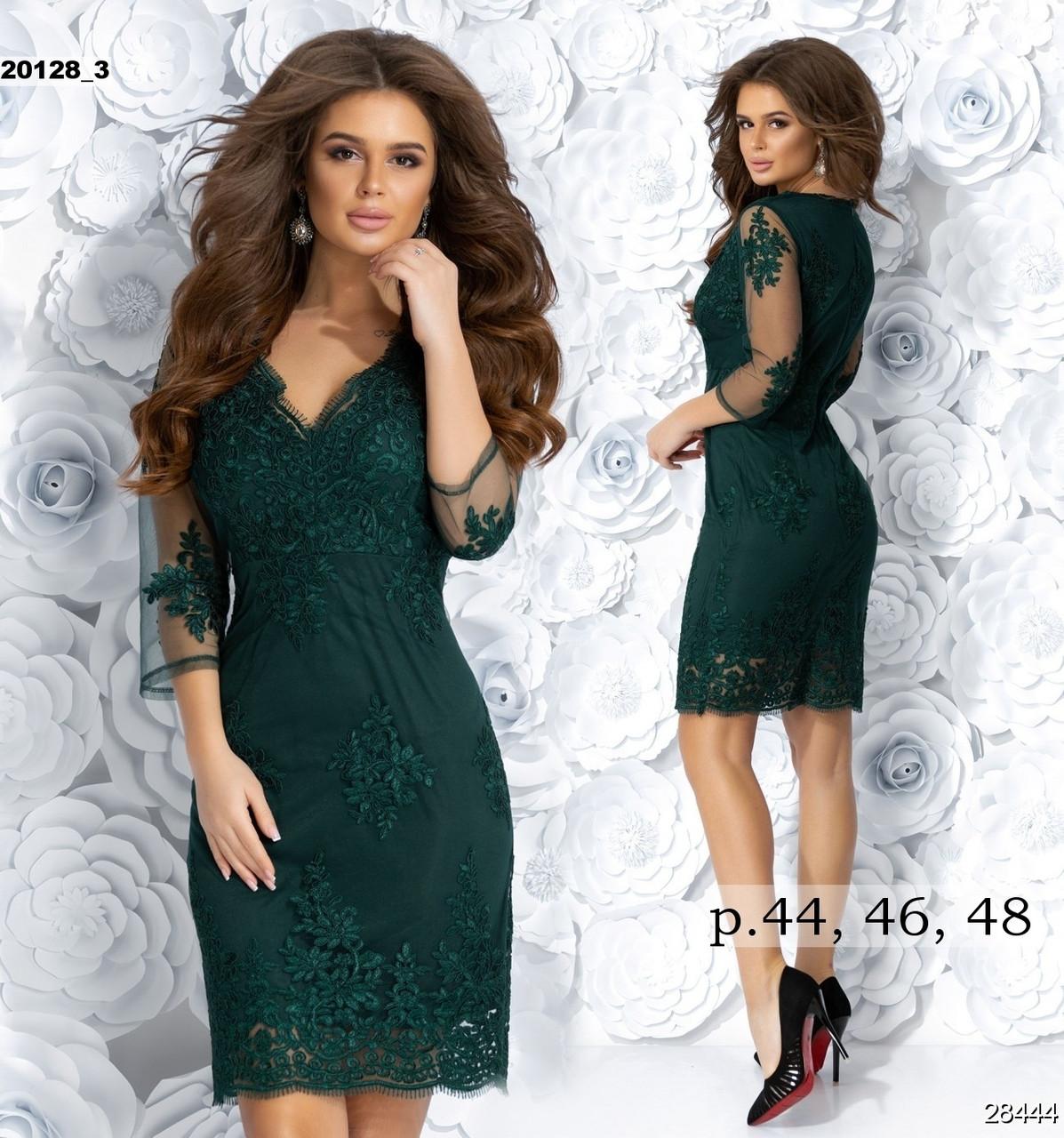 50769e28debbfc4 Женское платье темно изумрудного цвета, 46-48 размер. производство Турция!  идеальная посадка