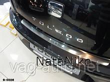 Захисна Накладка на задній бампер Seat TOLEDO IV 5D 2014>> з загином
