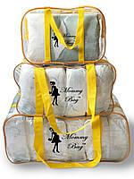 Набор из 3 прозрачных сумок в роддом Mommy Bag сумка- S,M,L - Желтые