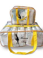 Набор из 2 прозрачных сумок в роддом Mommy Bag - S,L - Желтые