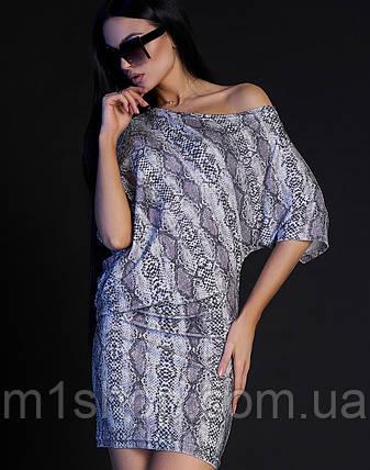 Женское облегающее короткое платье с принтом змеи (Крис jd), фото 2