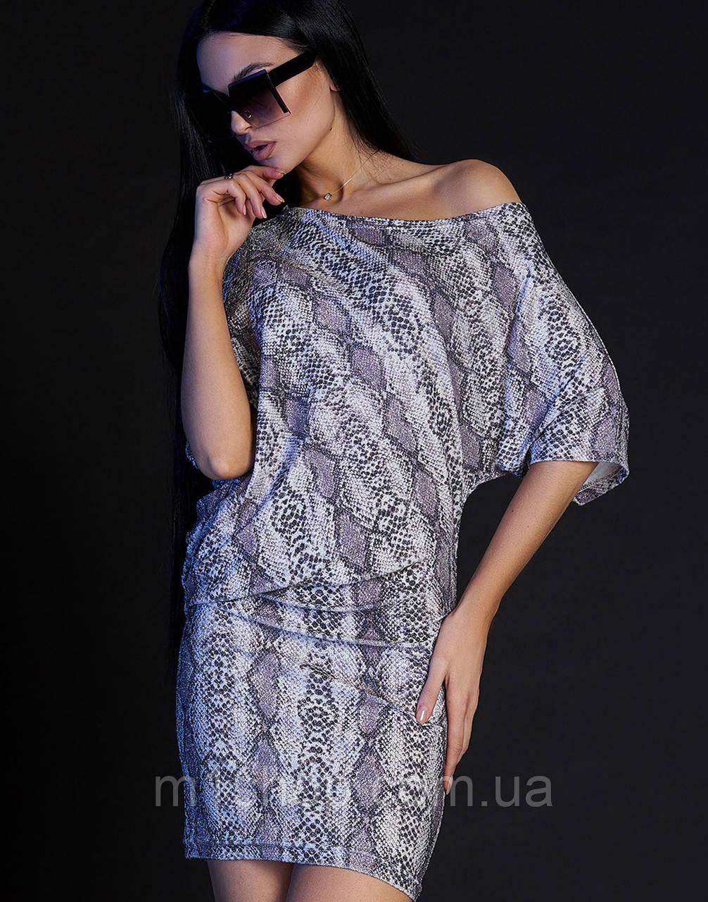 Женское облегающее короткое платье с принтом змеи (Крис jd)