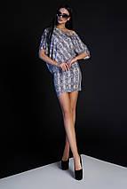 Женское облегающее короткое платье с принтом змеи (Крис jd), фото 3