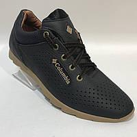 Мужские кожаные кроссовки Columbia / темно синие 40,42 р, фото 1